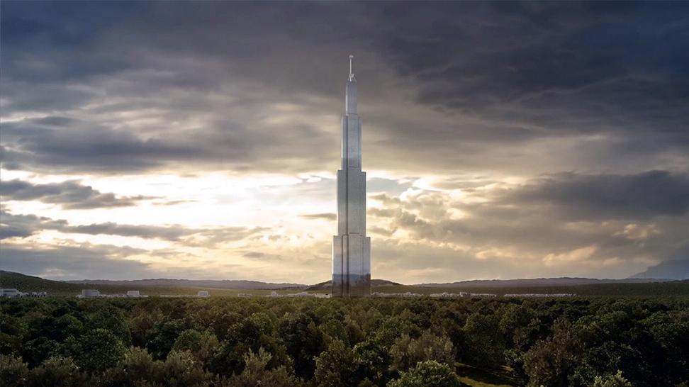 sky-city-one