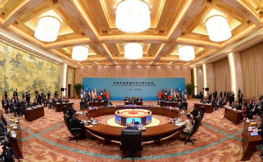 "Encontro entre líderes chineses, asiáticos e europeus marcou o início do projeto da rota ""Euro-Ásia"""