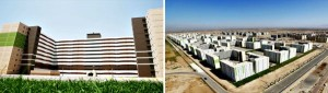 Construção de Bismayah começou em 2014 e mais de 3 mil unidades já foram entregues