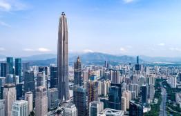 Com 599 metros e 115 pavimentos, o Ping An International Financial Centre, em Shenzen, na China, foi o maior prédio construído em 2017. Crédito: KPF